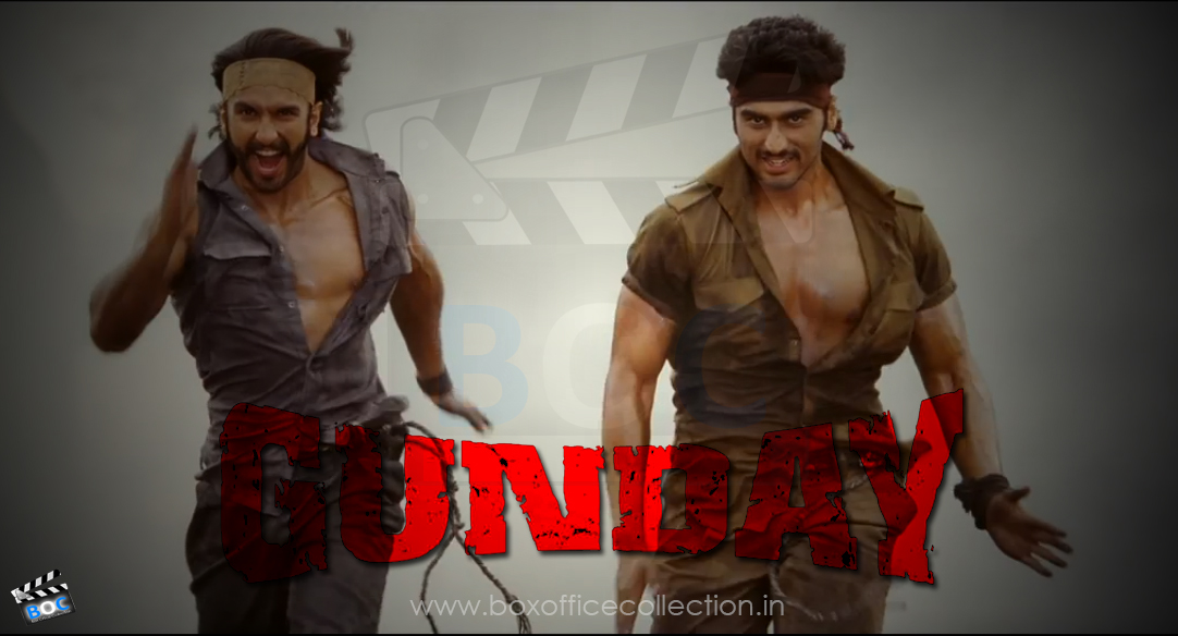 Jashn-e-Ishqa Song Lyrics From Gunday Movie