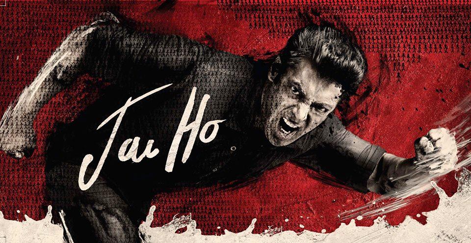 jai-ho-salman-khan-poster