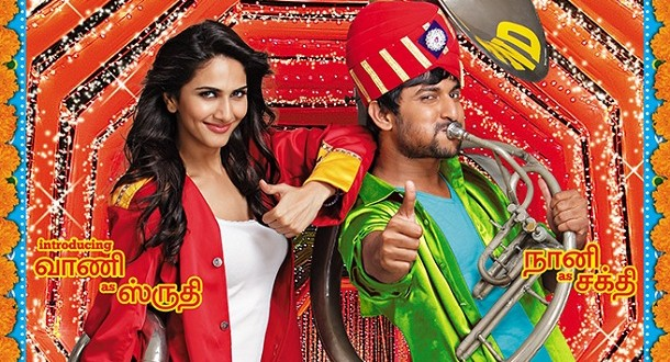 aaha-kalyanam-tollywood-movie