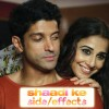Shaadi Ke Side Effects First Day Collection: SKSE 1st Day Box Office Report