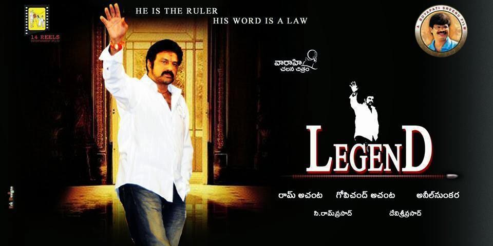All-one-eye-on-upcoming-telugu-movie-Legend