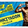Dishkiyaoon Movie Critics Review & Public Response Before Release