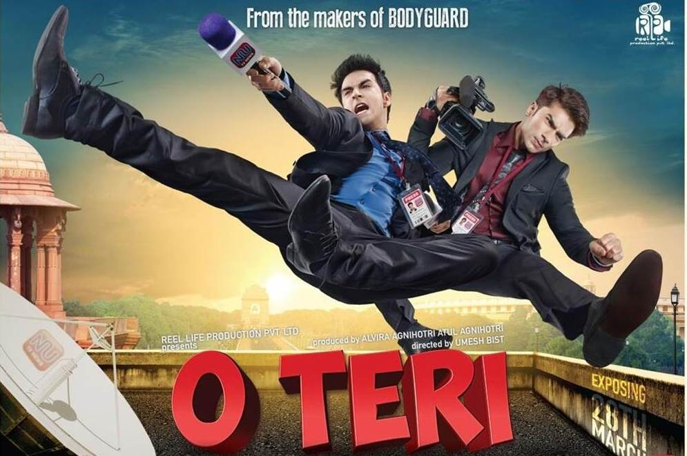 o-teri-movie-wiki