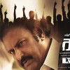 Rowdy (Telugu) Movie Wiki- Starring Vishnu Manchu & Mohan Babu