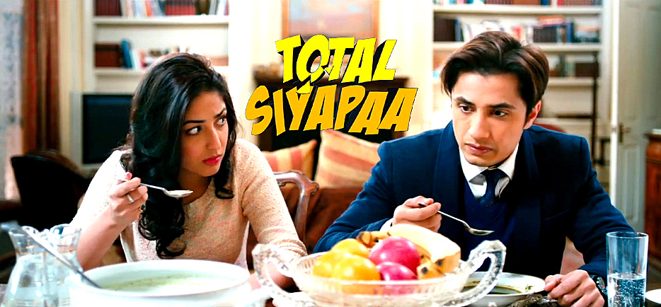 total-siyappa-movie-poster
