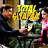Total Siyapaa Movie Public Response & Craze in Pakistan