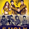 Fugly 2nd Day Collection- Second Day (Saturday) Box Office Business Report