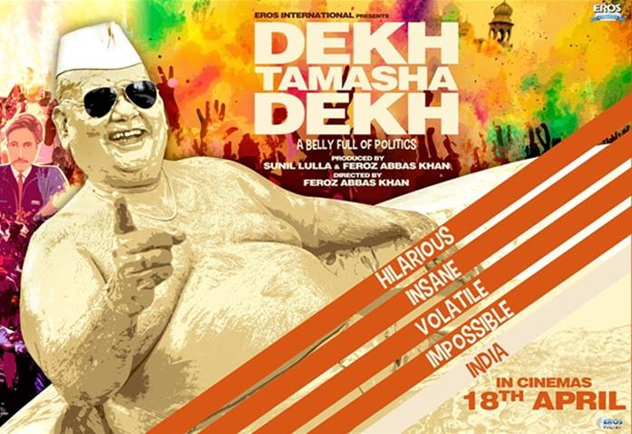 dekh-tamasha-dekh-movie-poster