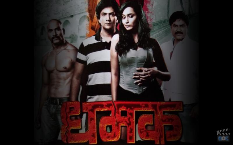 dhamak-marathi-movie