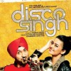 Disco Singh 4th Day Collection- 4 Days Total Box Office Income Report