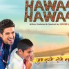 Hawaa Hawaai and Khwaabb Fourth (4th) Day Box Office Collection Report