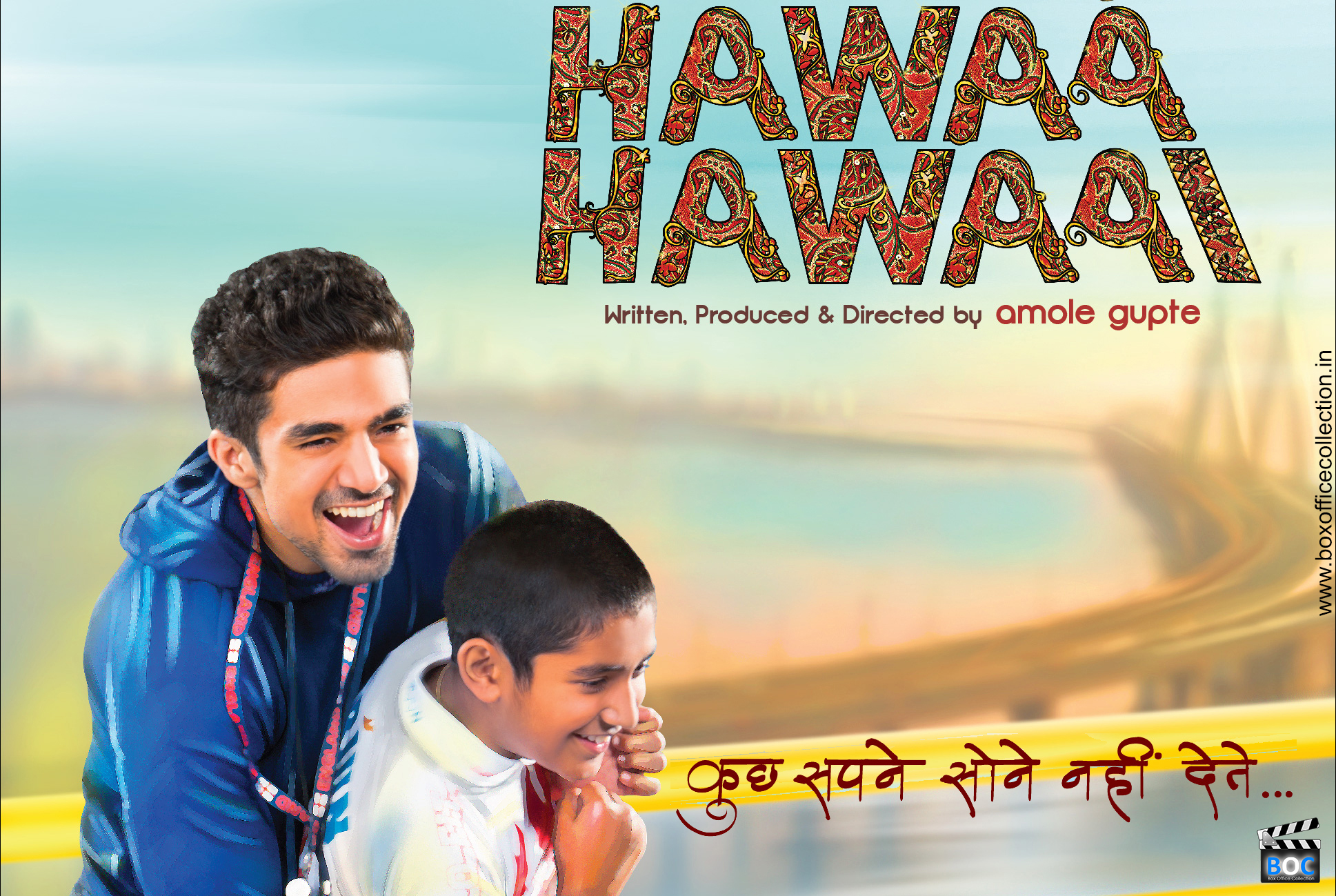 Hawaa Hawaaii Movie Poster