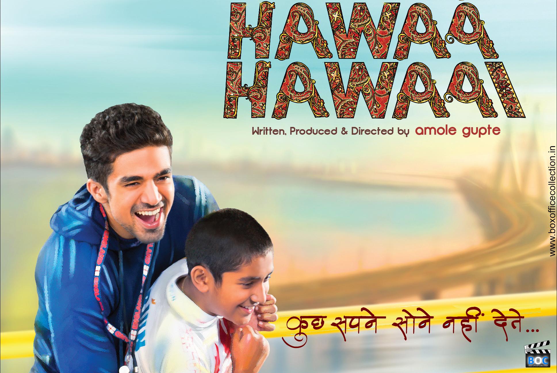 Hawaa Hawaaii Movie Poster