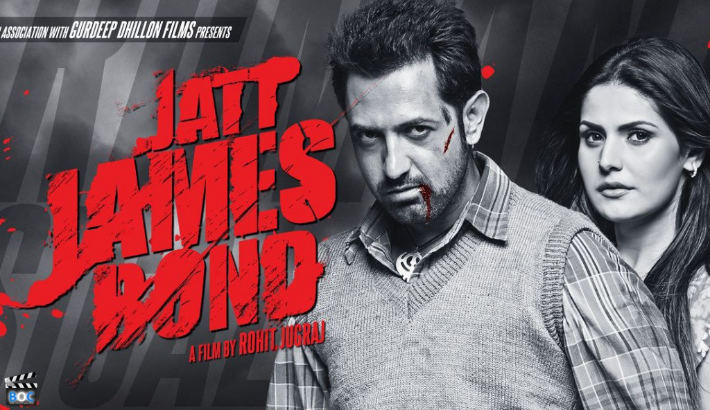 jatt-james-bond-gippy-punjabi-movie