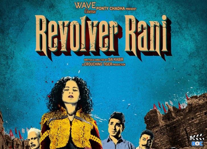 revolver-rani-movie poster