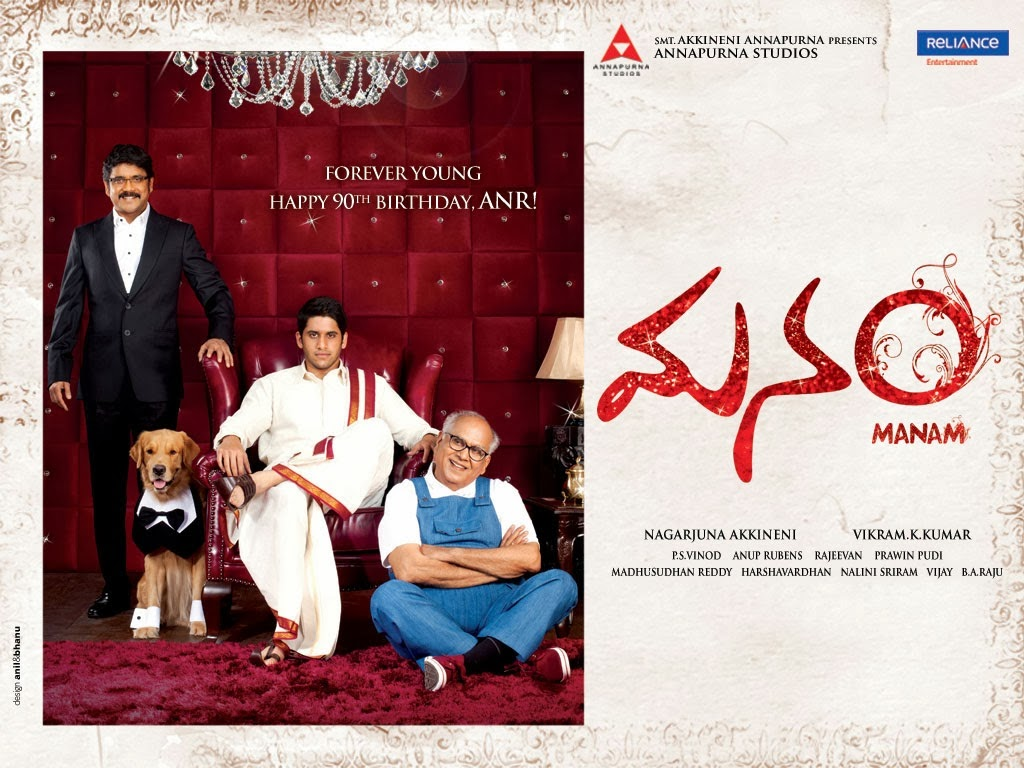 Manam first look wallpaper