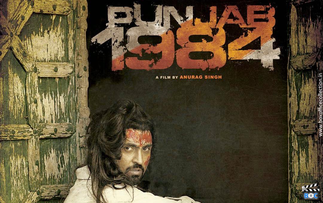 PUnjab-1984-poster