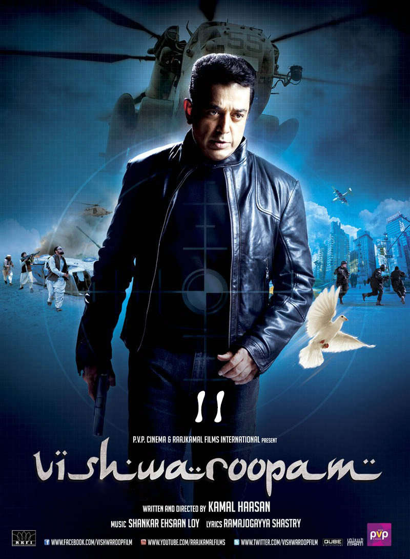 Kamal Hassan in Vishwaroopam Movie Posters