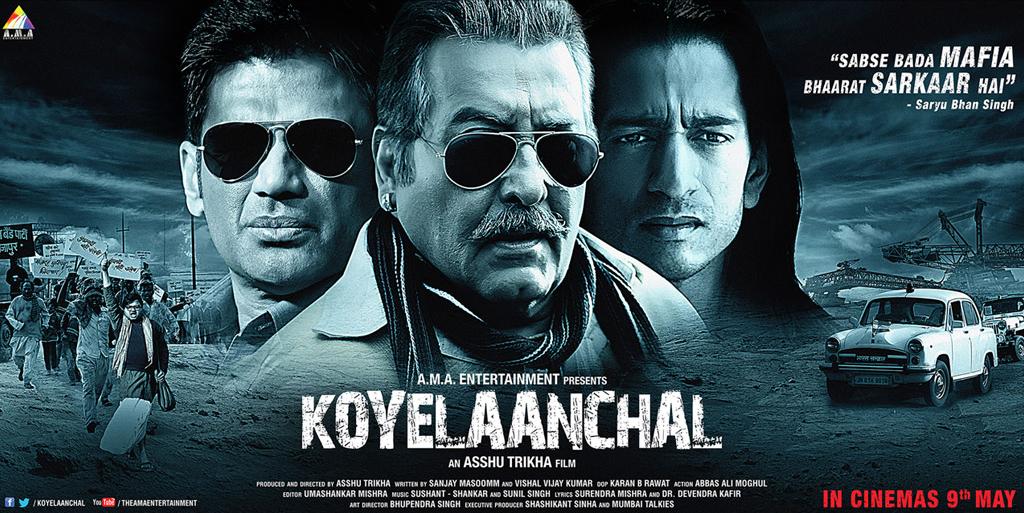 koyelaanchal-poster