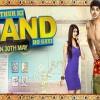 Kuku Mathur Ki Jhand Ho Gayi Movie Wiki, Starcast, Trailers & Release Date