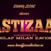 Mastizaade Movie Wiki, Teasers & Trailers- Starring Sunny Leone