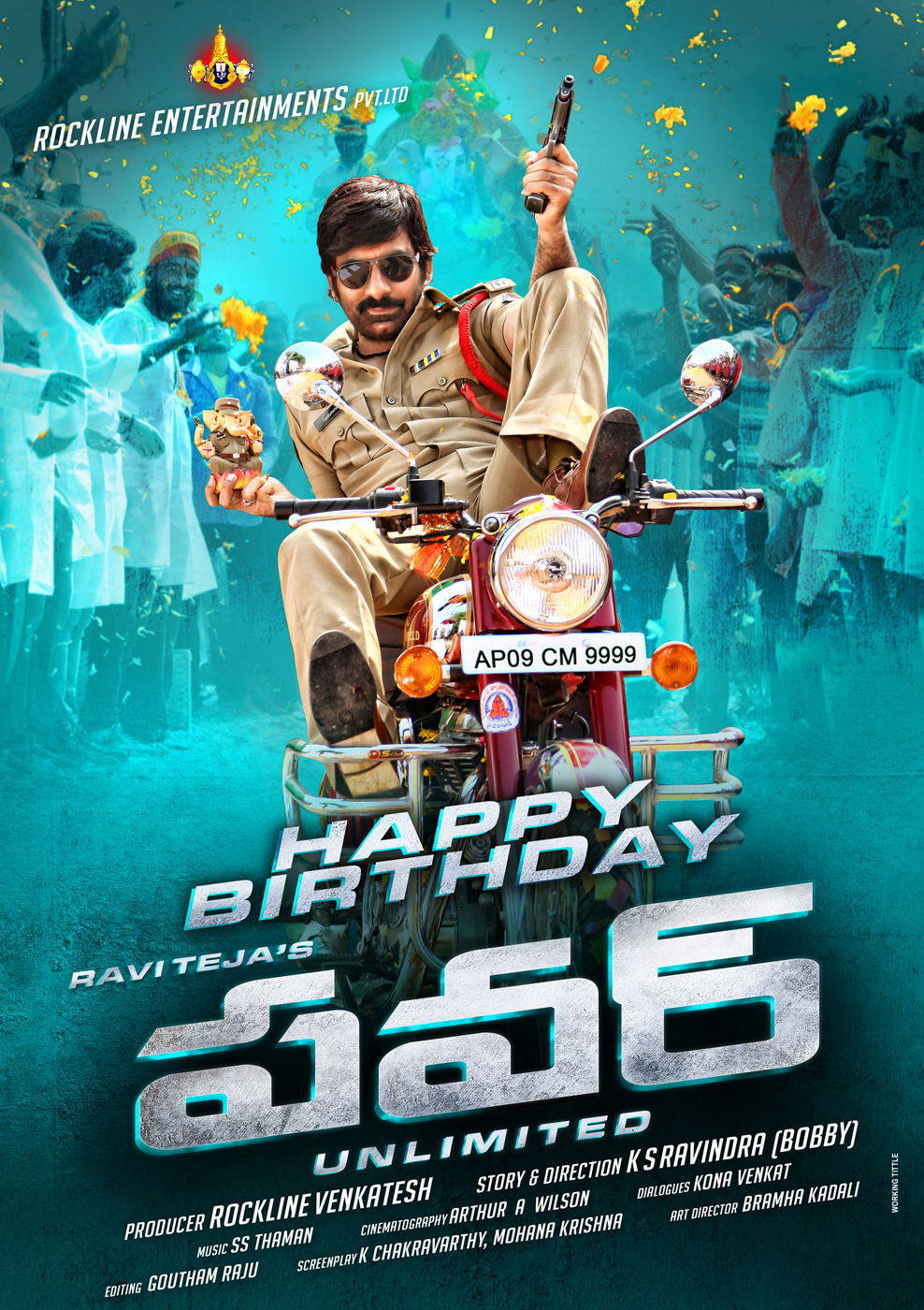 Ravi-Teja-Hansika-Power-Movie-First-Look-Stills-2