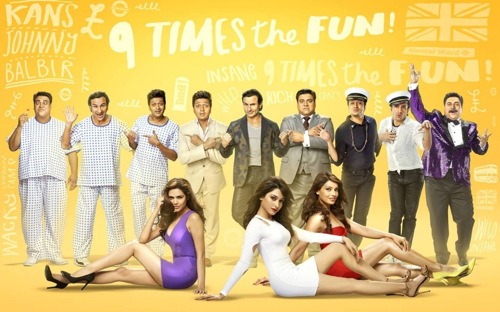 humshakals-movie