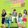 Amit-Sahni-Ki-List-Movie