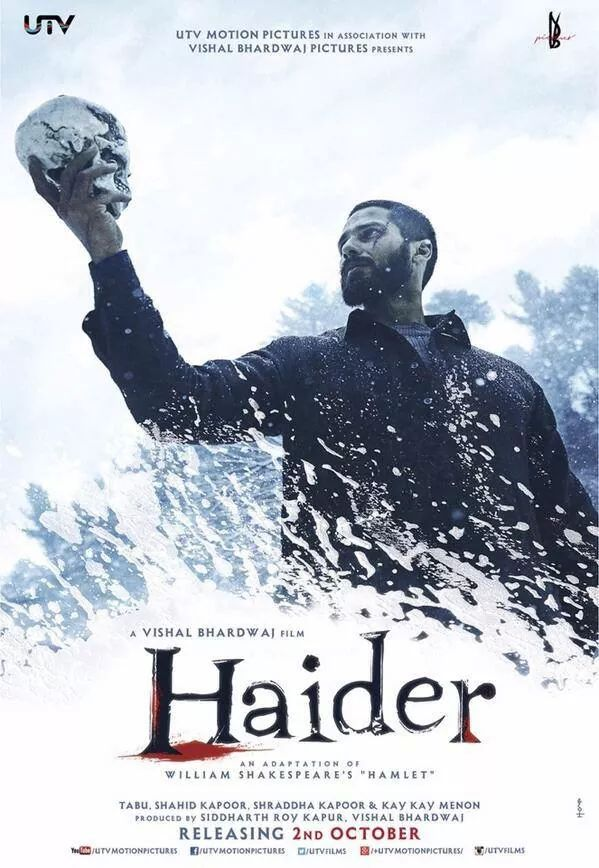 haider first look