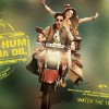 Lekar Hum Deewana Dil Critics Review & Expected Box Office Reponse