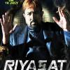 Riyasat Movie First Day Collection- Starring Late Rajesh Khanna Ji