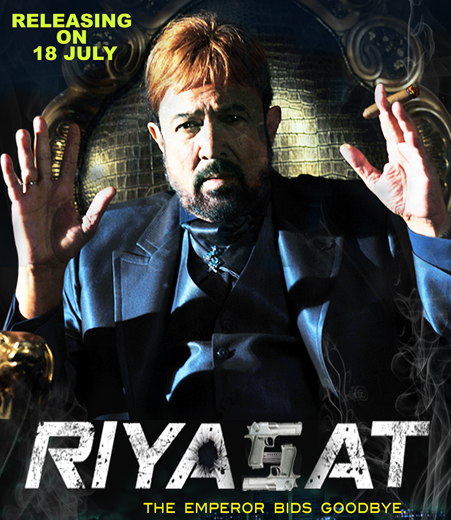 Poster_of_Riyasat