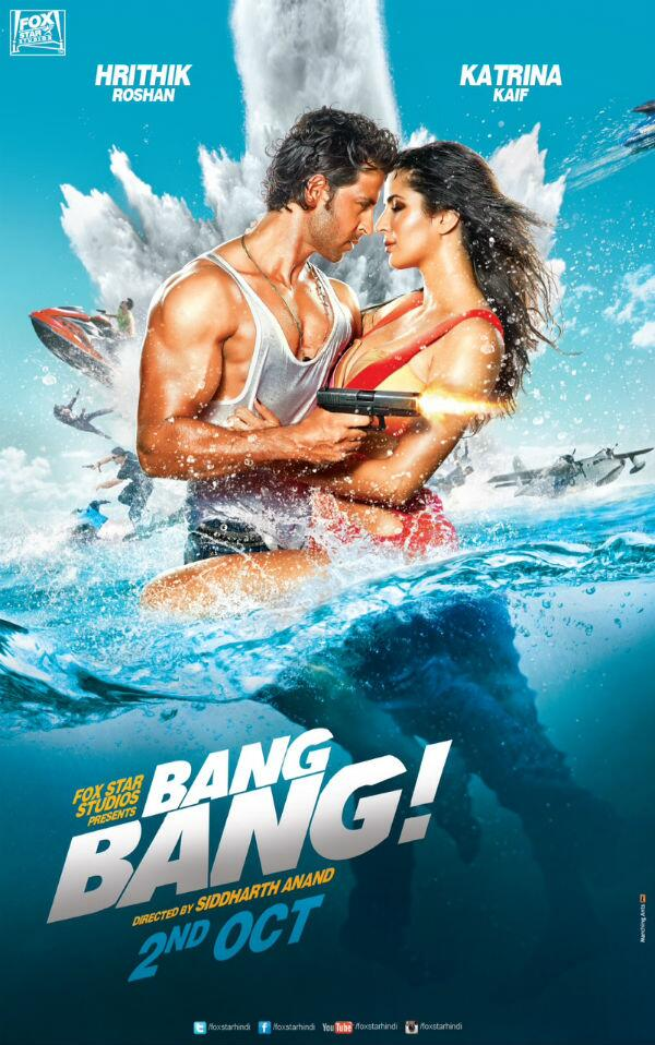 bangbang-first official poster