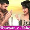 Daawat-E-Ishq Movie First Look: Wiki, Starcast, Release Date & Trailers