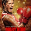 Mary Kom Movie First Look- Wiki, Release Date & Trailer Ft. Priyanka Chopra