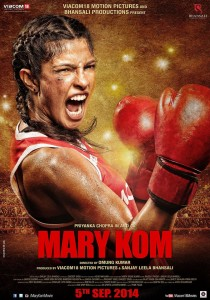 mary kom first look