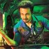 Raja Natwarlal First Look: Movie Wiki, Starcast, Trailer & Release Date