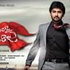 Jenda Pai Kapiraju (Telugu) Movie Wiki, Starcast, Release Date & Trailer