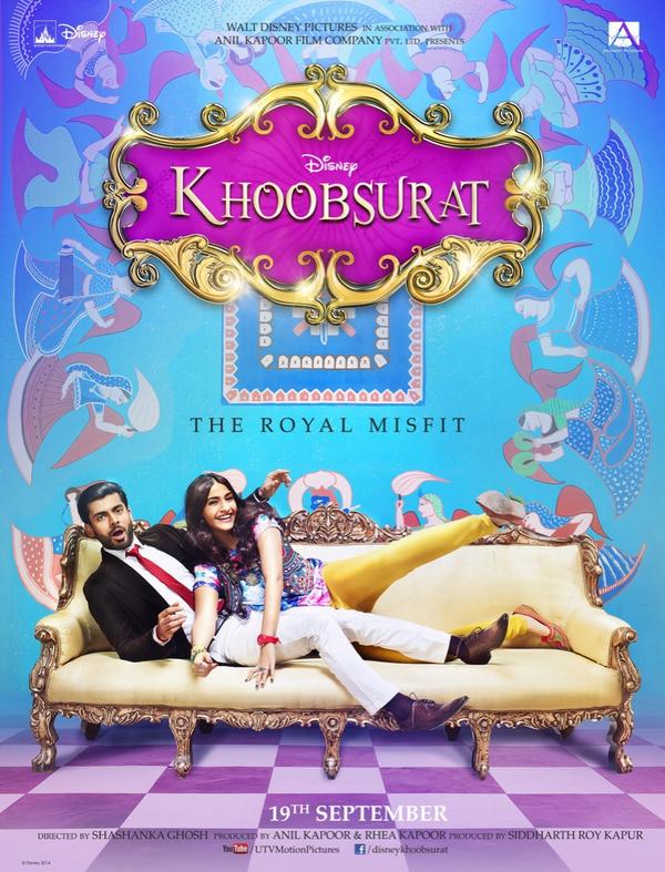 Khoobsurat wallpapers