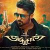 Anjaan (Tamil) Movie Wiki, Starcast, Trailer & Release Date