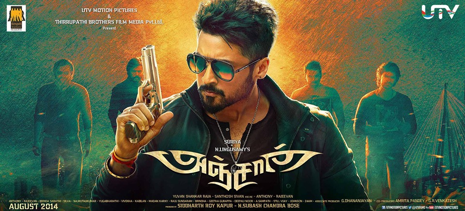 Anjaan 6th (Sixth) Day Box Office Collection