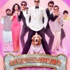 Akshay Kumar's Entertainment 13th Day Box Office Total Collection