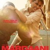 MARDAANI 2nd (Second) Day Collection- Saturday Income Report