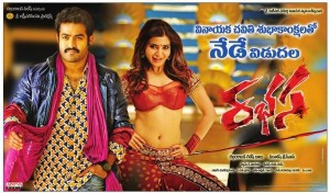rabhasa telugu movie