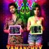 Tamanchey First Look: Movie Wiki, Starcast, Trailer & Release Date