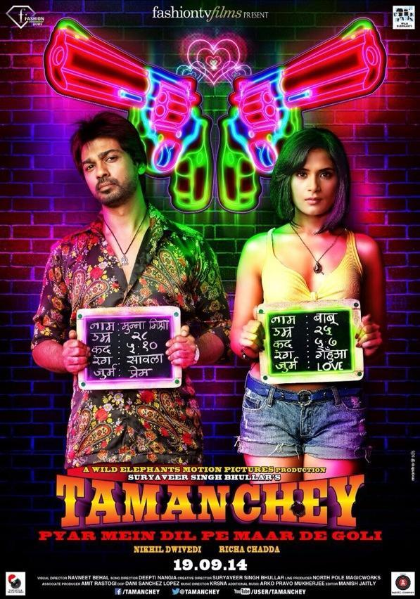 tamanchey movie poster