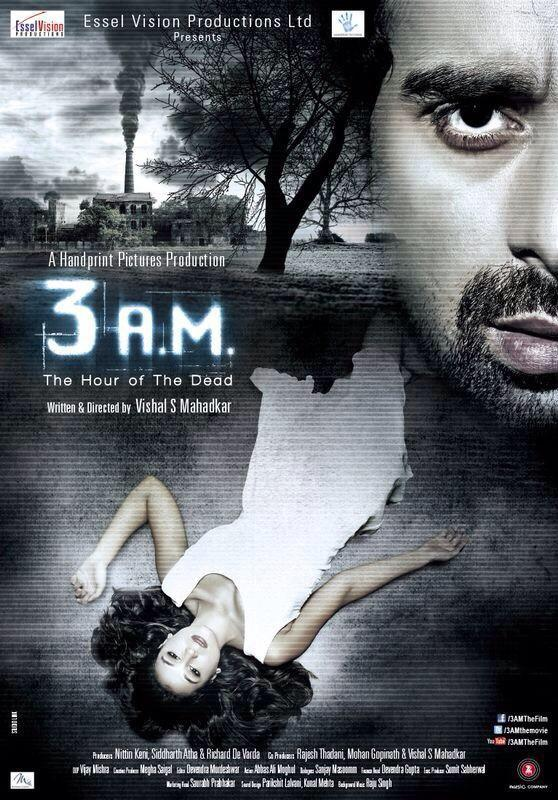 3 AM 1st Day Collection- Friday Box Office Business