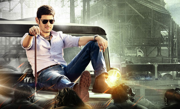 Aagadu_Movie_Stills