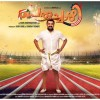 Peruchazhi 7th Day Collection- 1 Week Total Business