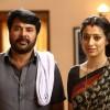 Rajadhi Raja (Malayalam) Fifth (5th) Day Box Office Collection